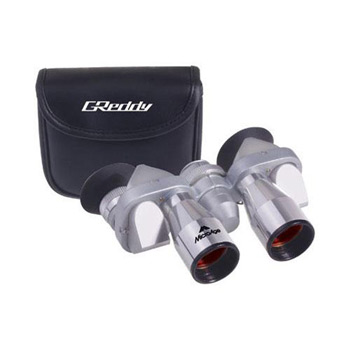 9 x 20 Aluminum Executive Prism Binoculars with Ruby Lenses